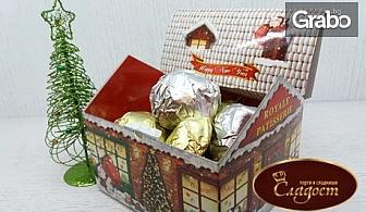 10 броя шоколадови бонбони с белгийски шоколад - в коледна опаковка