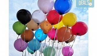50 броя висококачествени латексови балони с хелий + безплатна доставка и аранжиране от Мечти от балони!