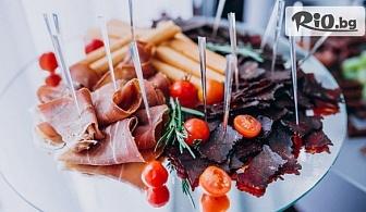 140 броя вкусни и апетитни солени коктейлни хапки + БОНУСИ, от Handamp;D catering
