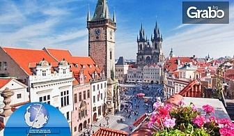 До Будапеща и Прага през Октомври! Екскурзия с 3 нощувки със закуски, плюс транспорт