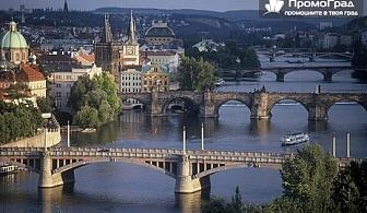До Будапеща и възможност за посещение на Виена (5 дни/2 нощувки със закуски) с Комфорт Травел за 129 лв.
