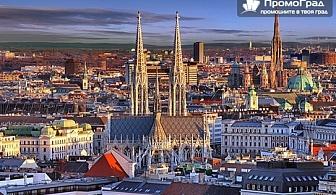 До Будапеща и Виена (5 дни/2 нощувки със закуски) с Дрийм Тур за 198 лв.