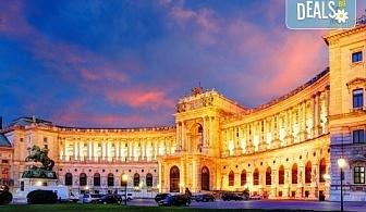 В Будапеща и Виена преди Коледа, със Запрянов Травел! 3 нощувки със закуски в хотели 3*, транспорт и програма