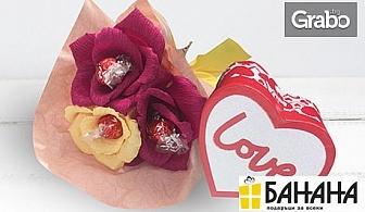 Букет или кошница с ръчно изработени цветя и шоколадови бонбони по избор