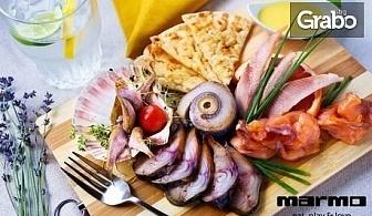 """Букет свежи салати с козе сирене, печено свинско месо """"на конци""""или Октопод със салатка"""