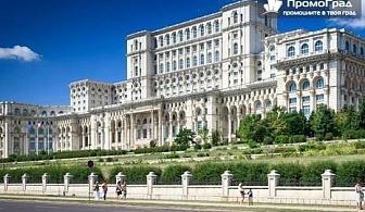 До Букурещ, Бран, Синая, Брашов, замъка Пелеш, замъка на Дракула (3 дни/2 нощувки със закуски) за 118.50 лв.