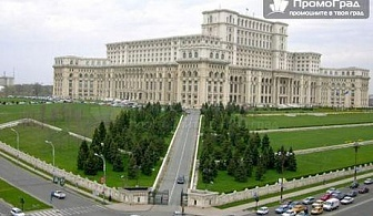 До Букурещ, Синая, Бран и Брашов (3 дни/2 нощувки със закуски) с Комфорт Травел за 119 лв.