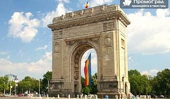 До Букурещ и Синая с възможност за посещение на Бран и Брашов (3 дни/2 нощувки със закуски) с Имтур за 169 лв.