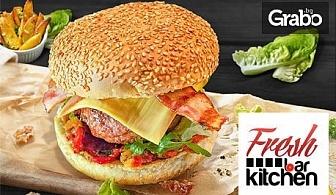 Бургер по избор - пилешки, телешки, веджи или чийзбургер, плюс картофи на барбекю и салата