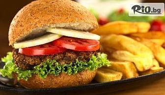 Бургер меню + пържени картофи и порция салата с консумация на място или доставка до вкъщи от Ресторант Инфо