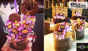 2 буркана студен шоколад - 2 х 480мл, от Coffee Bar Monne