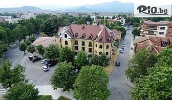Бутиков лукс в Хисаря до края на Март! Нощувка със закуска + СПА център, в Хотел Чинар 3*