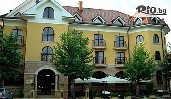Бутиков лукс в Хисаря! Нощувка със закуска + СПА център, в Хотел Чинар 3*