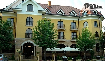 Бутиков лукс в Хисаря през есента! Нощувка със закуска + СПА център, в Хотел Чинар 3*