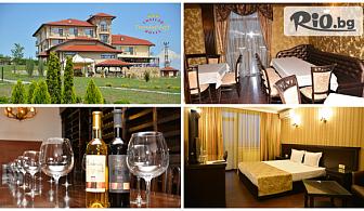 Бутикова почивка край Чирпан! Нощувка със закуска + дегустация на ТРИ вина, от Шато-хотел Trendafiloff 3*