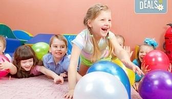 "Целодневна детска градина в новооткритата нова градина от веригата ЧДГ ""Славейче"" в жк Драгалевци!"
