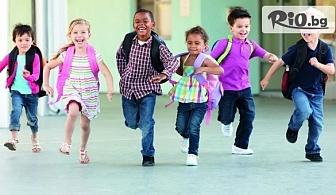 Целодневна занималня с включени индивидуални занимания по избран предмет за деца от предучилищна възраст до 5 клас, от Детска занималня Букварче