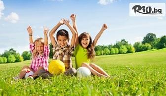 Целодневни ваканционни занимания за деца от I до IV клас, от Детски център Тумбелина