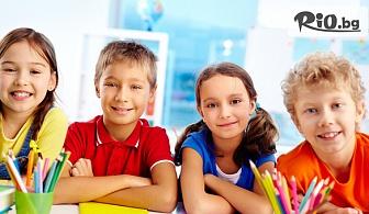 Целодневни ваканционни занимания за деца от I до IV клас през Юли, от Детски център Тумбелина