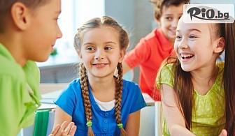Целодневни ваканционни занимания за деца от I до IV клас през Август, от Детски център Тумбелина