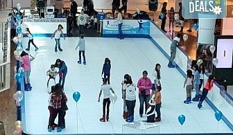 Целогодишна карта за наем на кънки и неограничено пързаляне, валидна до 31.12.2018г. от синтетична ледена пързалка Ice Synthetic Rink в мол Paradise Center!