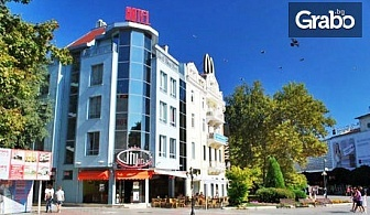 В центъра на Варна! Нощувка за двама