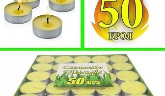 50 бр. чаени свещи против комари