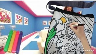 Чанта за оцветяване с пеперуда