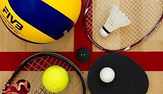 1 час игра на тенис за ДВАМА на закрито в спортна зала Fireball, София