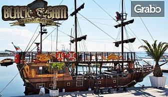 Час и половина вечерен пиратски круиз край Свети Влас и Несебър, плюс почерпка