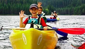 1 час разходка с кану-каяк в езерото Панчарево. Безплатно обучение на деца от 9 до 16 години
