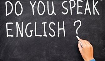 80 уч. часа Английски език първо ниво A1 – начинаещи за 139 лв. в езиков център Галакси, Люлин