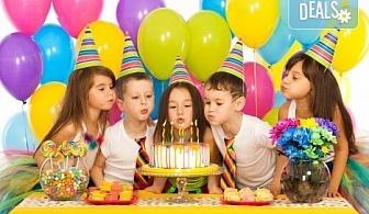 3 часа детски рожден ден с аниматор, меню за 10 деца, сладки и солени плата за родителите, голяма зала за игра, атракциони, стена за катерене, парти музика и зала за родителите в Детски клуб Аристокотките!