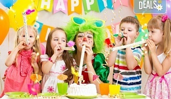 2 часа детски рожден ден с аниматор - водещ на игри, караоке парти, дискотека, танци и украса в Център Temporadas!