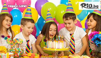 2 часа детски рожден ден за 10 деца + аниматор и меню по избор в Детски център Happy Land