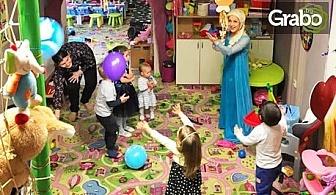 3 часа детски рожден ден - с меню, фото торта, украса и възможност за анимация, игри и дискотека