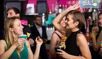 4 часа DJ-водещ с апаратура за Вашето фирмено парти или рожден ден от Парти агенция Happy event!