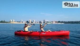3 часа каяк приключение от Равда до Стария град на Несебър + видеозаснемане, от Sea Kayaking