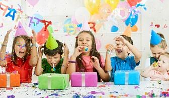 2 часа лятно тематично парти с аниматор по избор на Ваш адрес за 12 деца през делничните дни само за 80 лв от Sunny Kids,София!