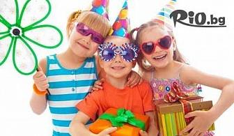 3 часа наем на зала за 10 деца за един незабравим Рожден ден с включена храна, украса и дoпълнителни бонуси за 59лв, от Зали под наем Update