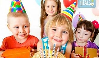 3 часа наем на зала за детски рожден ден плюс украса, музика и танци в Детски център Щастливи деца!