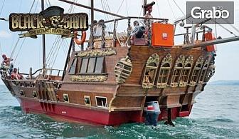 3 часа пиратско парти край Несебър! Разходка с новия двуетажен пиратски кораб Black Sam, с включен обяд