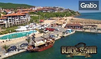 3 часа пиратско парти и разходка с кораб в залива на Несебър и Слънчев бряг, с обяд и възможност за гмуркане
