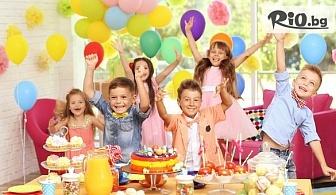 2 часа Празнично забавление с аниматор и DJ за деца до 12г. + украса, игри, маски и костюми, от Планета Хера
