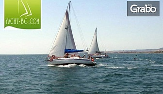 2 часа разходка с яхта по залез слънце в Несебърския залив, плюс чаша вино и ядки