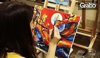 3 часа рисуване с акрилни бои върху платно, с напътствия от художник, плюс чаша вино