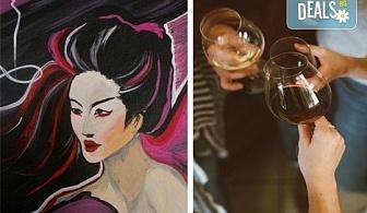 """3 часа рисуване на тема """"Гейша"""" на 31.01. с напътствията на професионален художник + чаша вино и минерална вода в Арт ателие Багри и вино!"""
