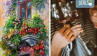 """3 часа рисуване на тема """"Романтика"""", с напътствията на професионален художник + чаша вино и минерална вода в Арт ателие Багри и вино"""