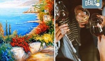 """3 часа рисуване на тема """"Синева"""", с напътствията на професионален художник + чаша вино и минерална вода в Арт ателие Багри и вино"""
