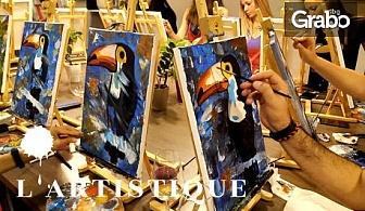 3 часа рисуване върху платно с напътствия от художник, плюс чаша вино